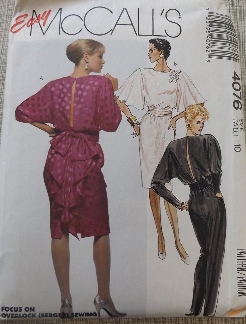 VINTAGE 1988 McCall's Dress Pattern Jumpsuit Cummerbund and Bow Pattern 4076 Size 12