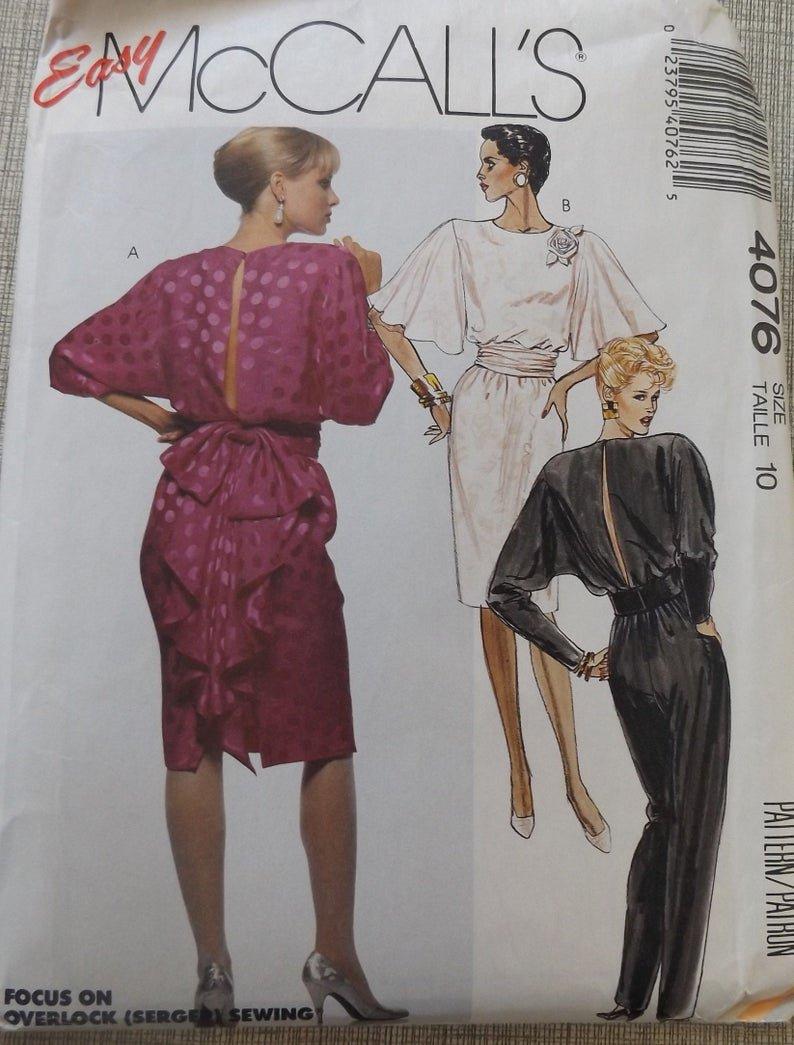 VINTAGE 1988 McCall's Dress Pattern Jumpsuit Cummerbund and Bow Pattern 4076 Size 14
