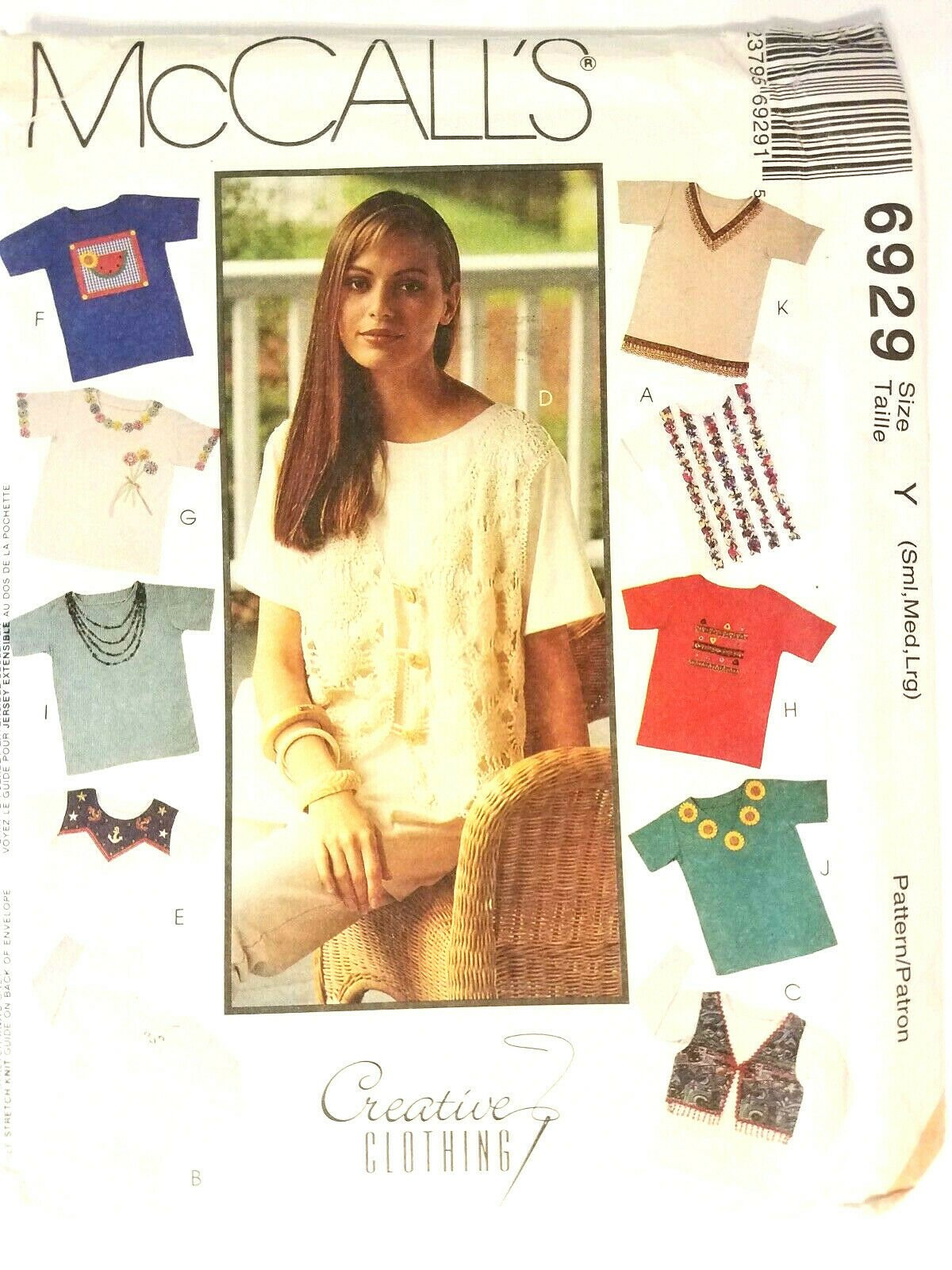 Misses T-Shirt (For Stretch Knit Only) McCall's Pattern 6929 Size Small, Medium, Large