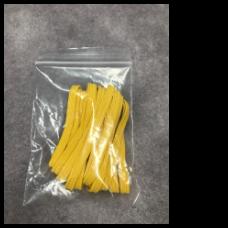 N- Yellow 1/4 Knit Elastic 3 yards