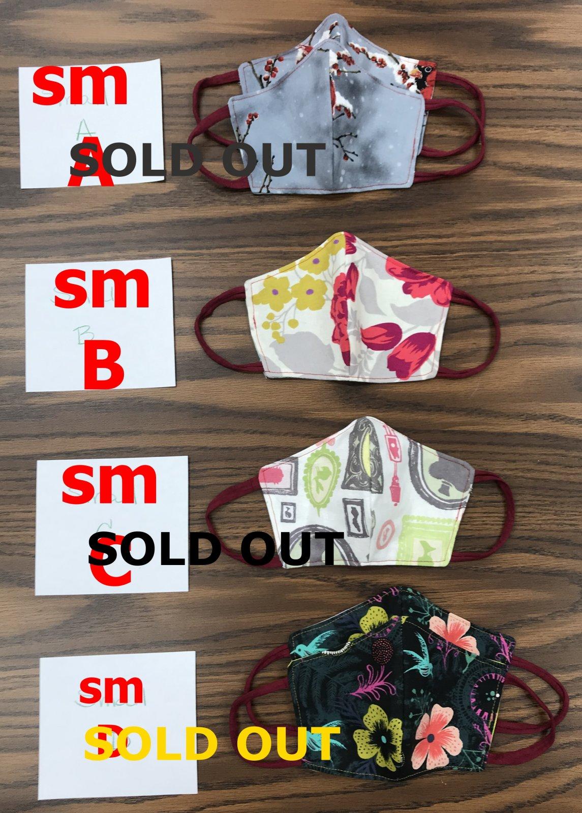 Small/Child Handmade Fabric Masks Batch I