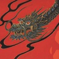 Golden Tatsu M8698C Red