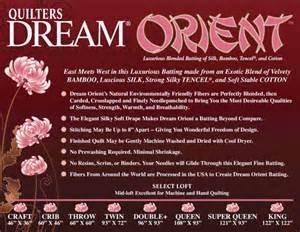 Quilters Dream Orient Queen