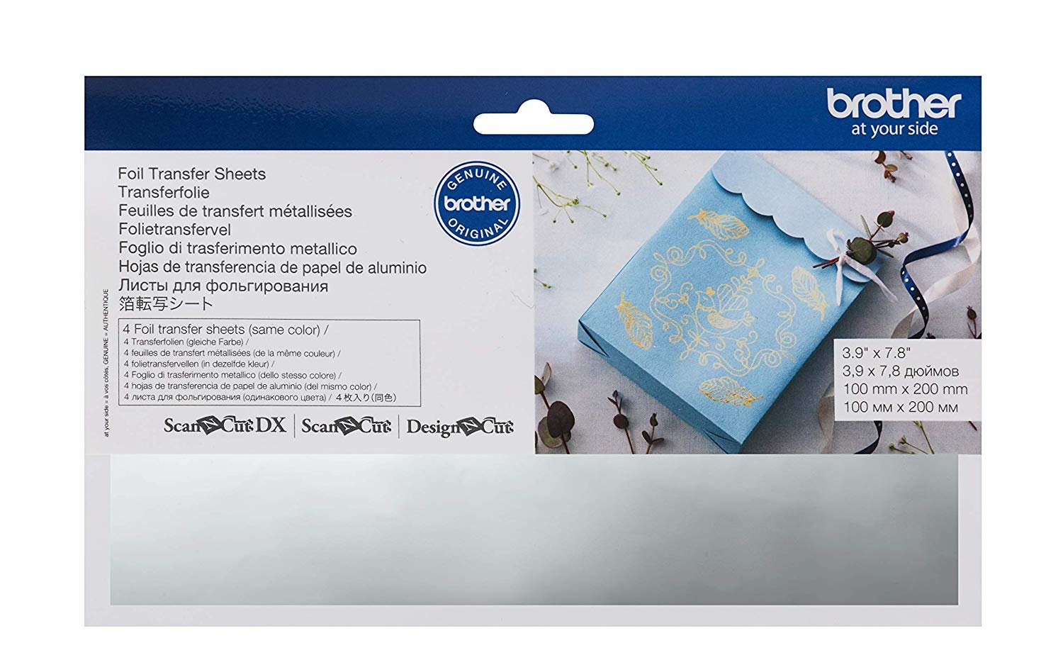 Brother ScanNcut Foil Transfer Sheets