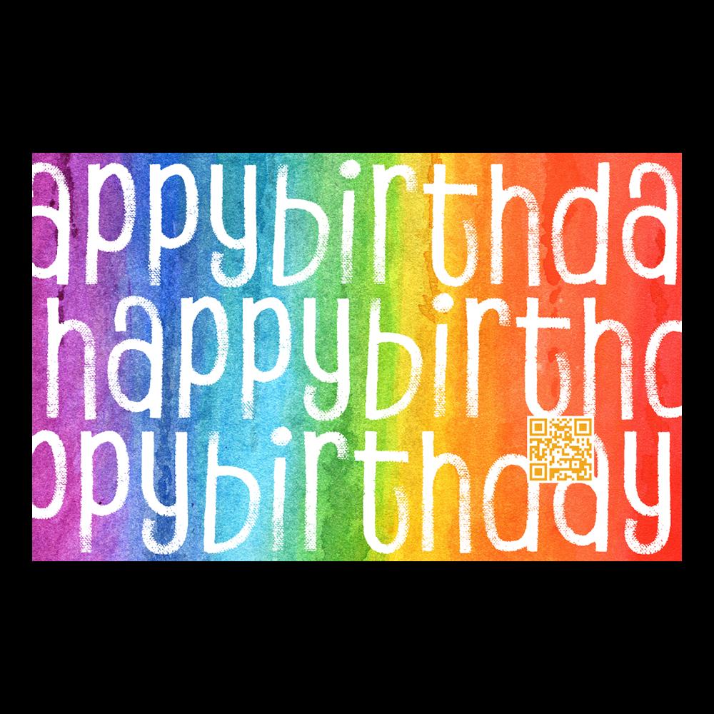 Penless Video Gift Card Holder - Happy Birthday