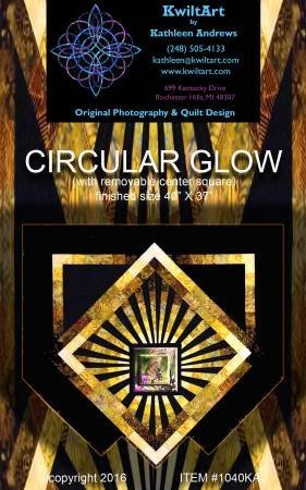 Circular Glow With Removable Center Square KwiltArt  ~