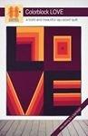 Colorblock LOVE Pattern HDS-071 `