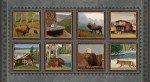 Henry Glass & Co Yellowstone  Block Panel 9489-93