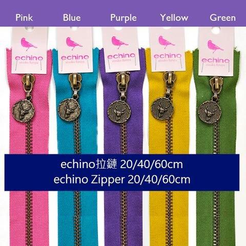 Echino 15 Metal Zipper - Purple  ~