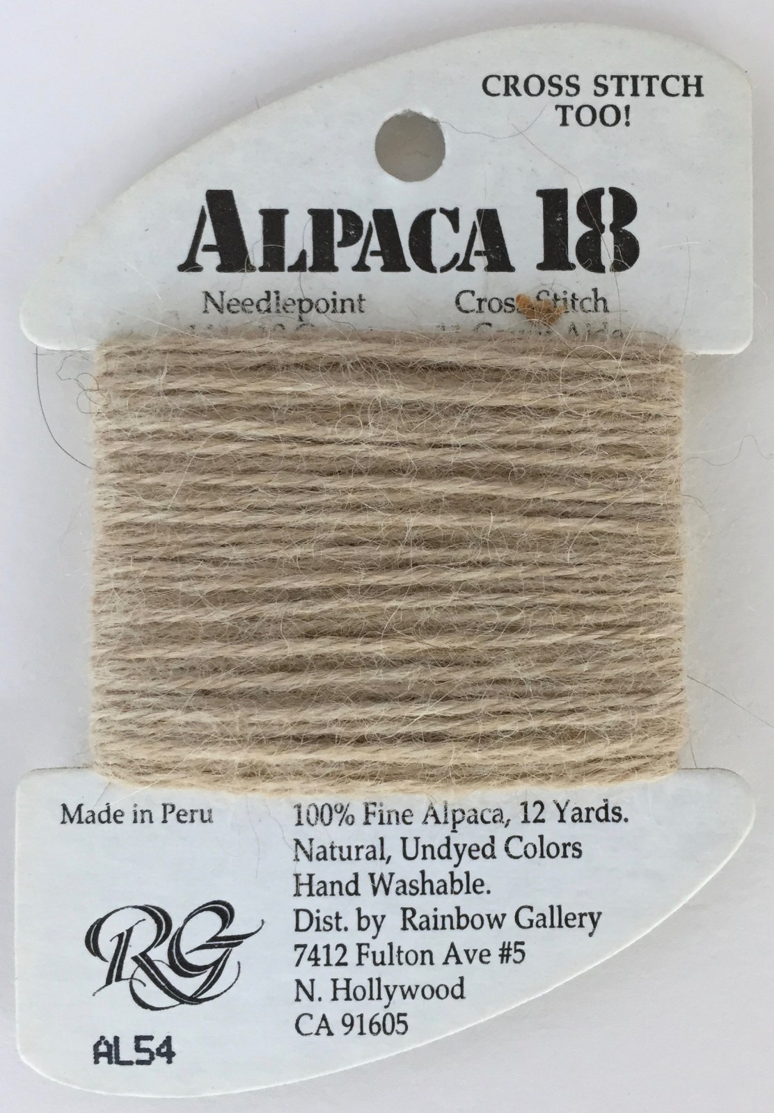 Alpaca 18 AL54 (discontinued color)