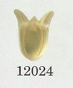 Glass Treasures 12024