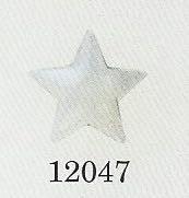 Glass Treasures 12047