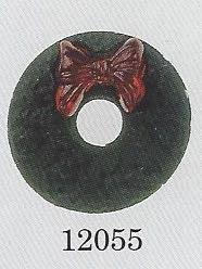 Glass Treasures 12055