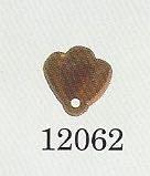 Glass Treasures 12062