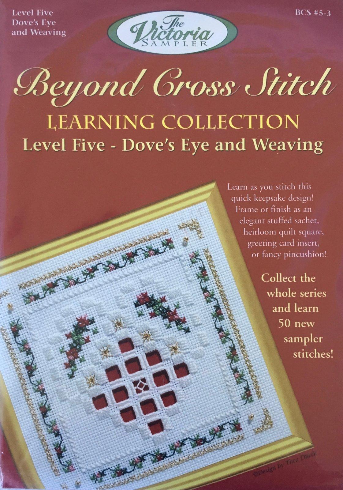 The Victoria Sampler: Christmas Heart Level 5 - #3 Kit; Dove's Eye And Weaving
