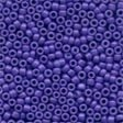 Mill Hill Glass Seed Beads 02069 Mauve