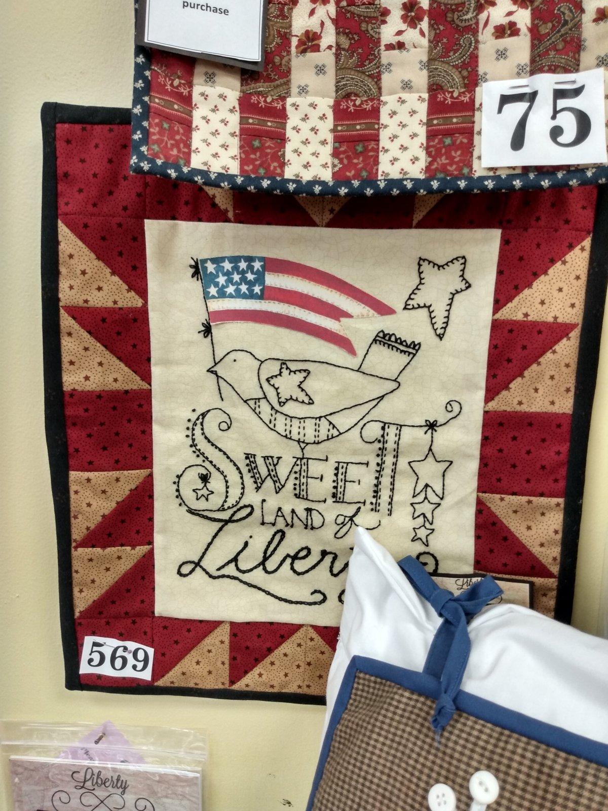 Sample - E Liberty - LB 8/23/16