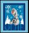 Frozen Scenic Elsa ana kristoff J52