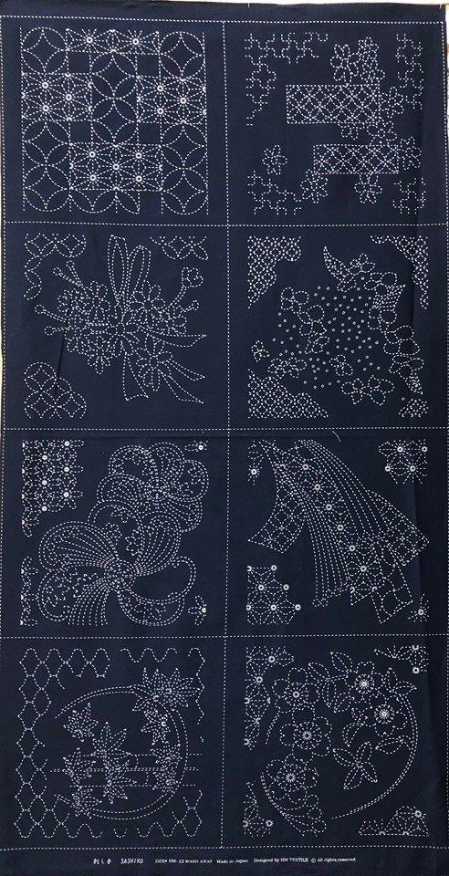 Sashiko Panel #5 - 8 Square Blocks