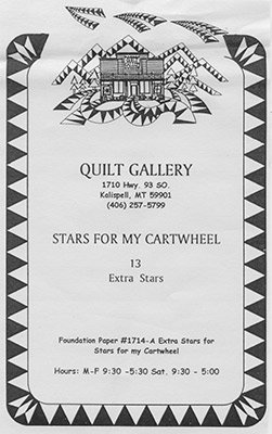 Stars For My Cartwheel-Extra Stars - #1714A