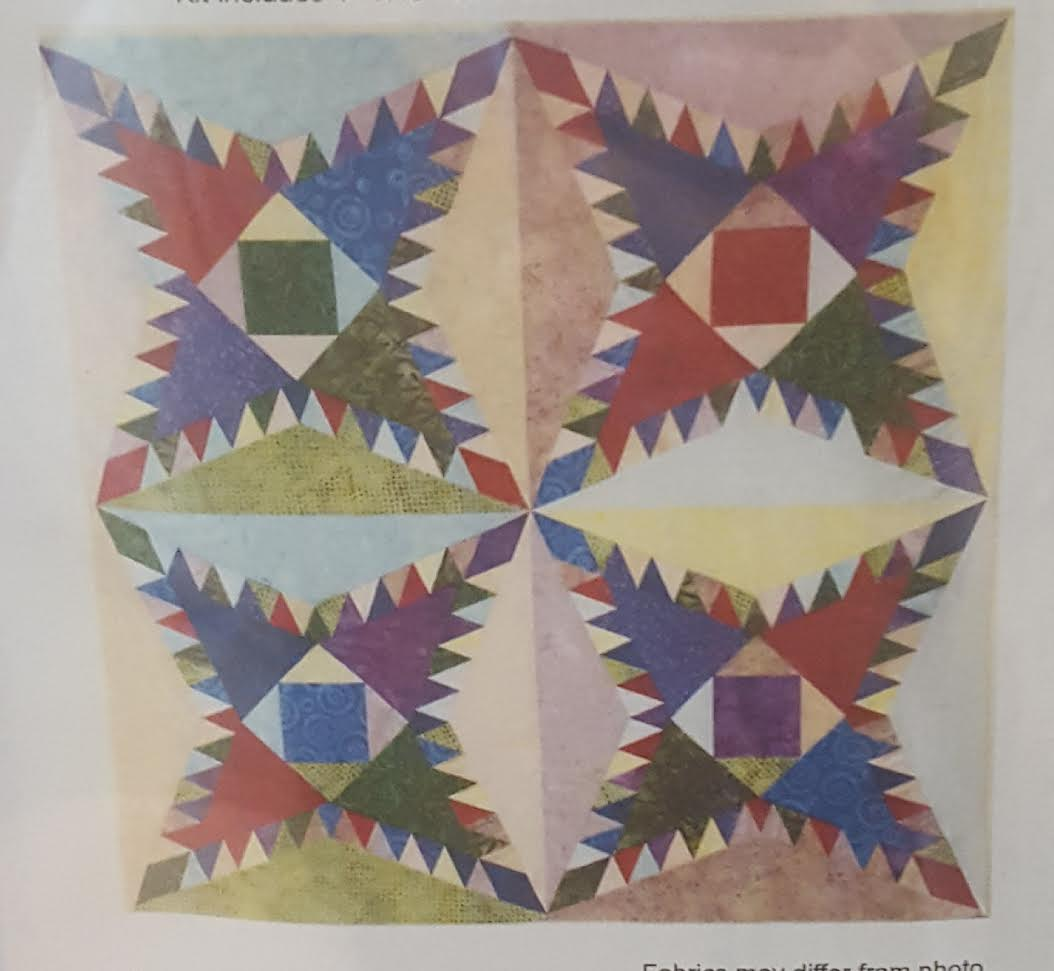 Pine Burr Batik