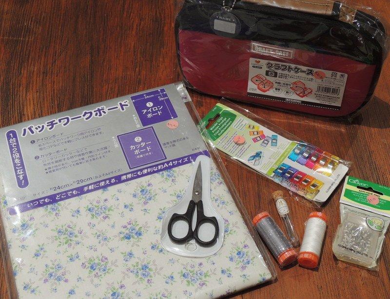 Haberdashery kit - Hand Piecing pack