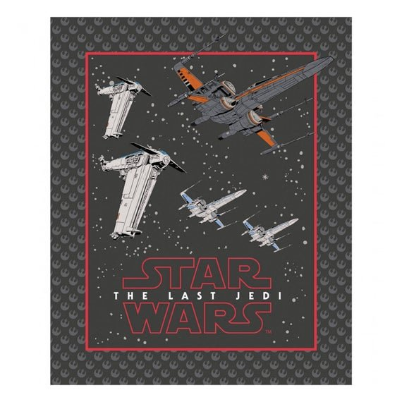 Star Wars Battleship 7360357 Panel