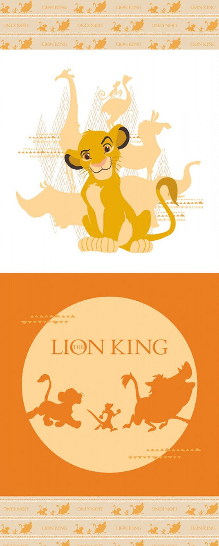 Lion King 85260102P-01 Half Panel