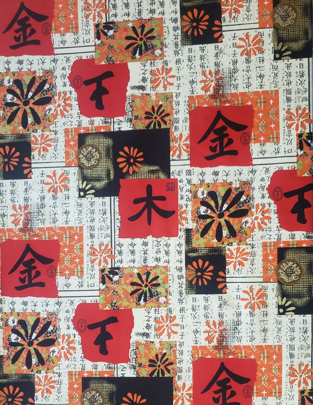 Chinese Characters 4856 Multi