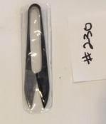 Japanese Scissor Snips