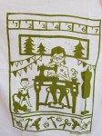 Flour Sack Dish Towel: Crafter, Green