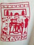 Flour Sack Dish Towel: Crafter, Raspberry
