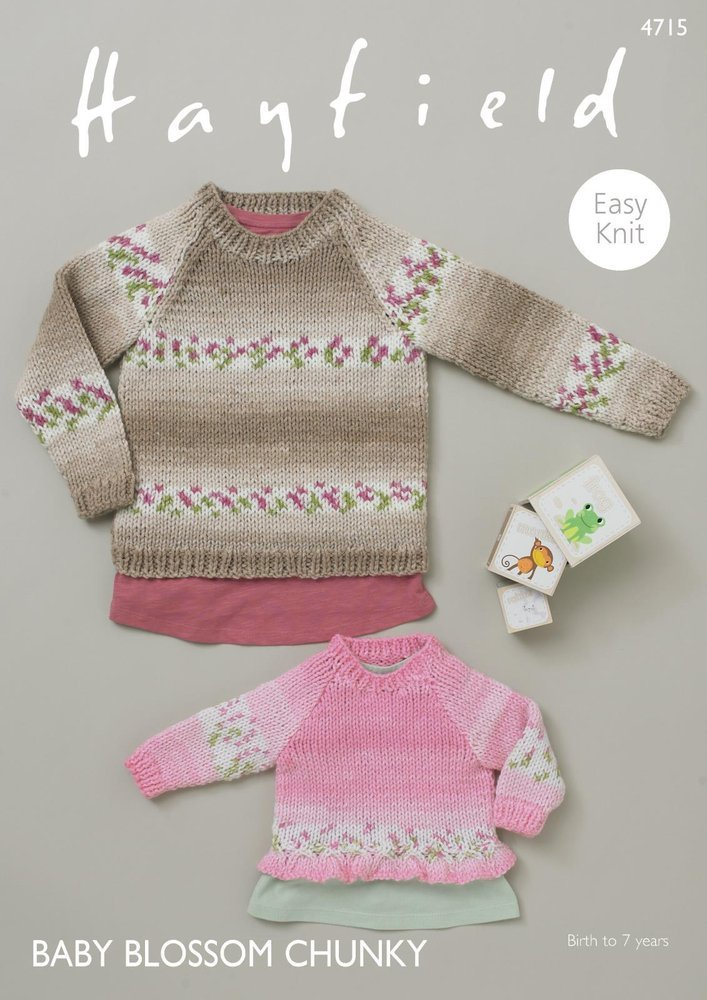 Blossom Chunky Pattern 4715