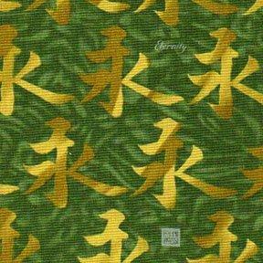 Asian Harmony 3075-G