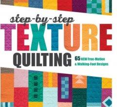 texture quilting