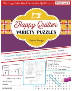 sewing puzzles