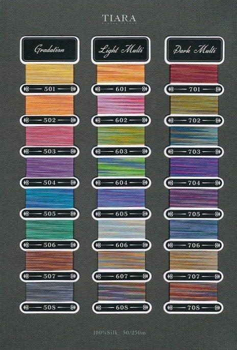 TIARA #50 Silk Color Book. 24 variegated colors.