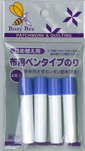 Glue Pen Refills