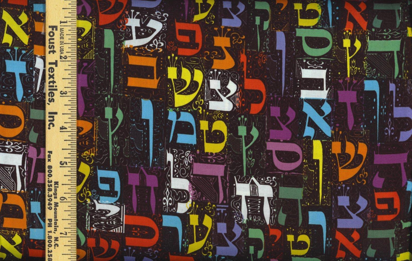 JD-Aleph Bet 1806 Black