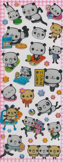 Sticker Set - Panda