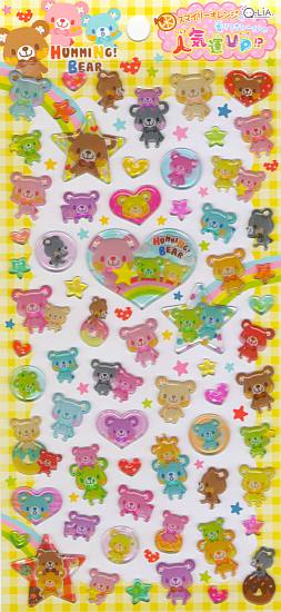 Sticker Set - Humming Bear