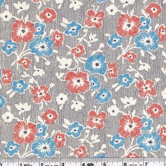 Gardenvale - Begonia Stripe - Carnevale