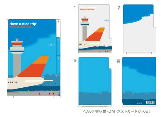 Clear Folder - Airplane