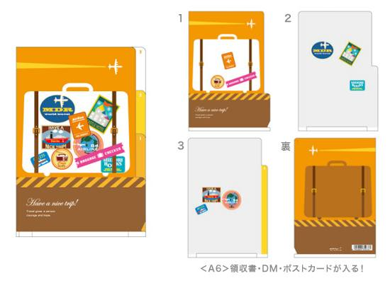 Clear Folder - Suitcase