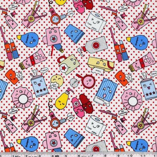 Pop'N Kids - Bed Time - Red Dot