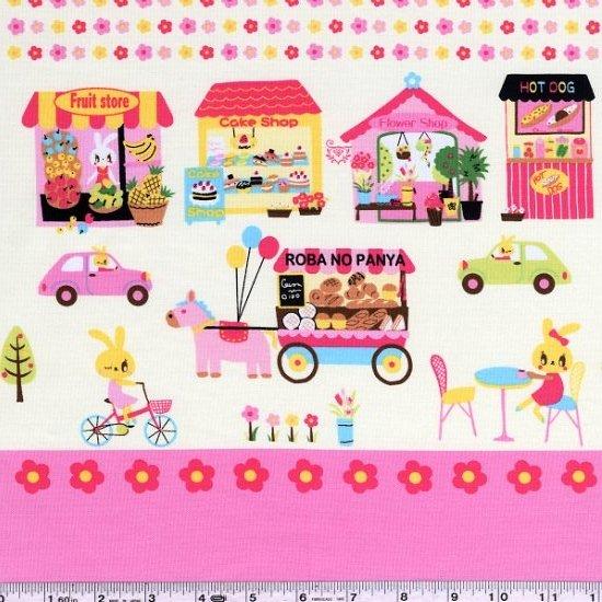 Nico Nico Land - Sweet Stop - Pink