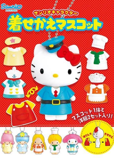 Re-Ment - Sanrio Dress Up Mascots