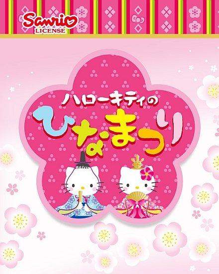 Re-Ment - Sanrio Hinamatsuri Girl's Day Set