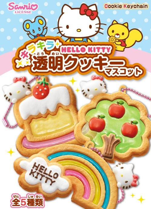Re-Ment - Sanrio Hello Kitty Clear Cookie Mascots