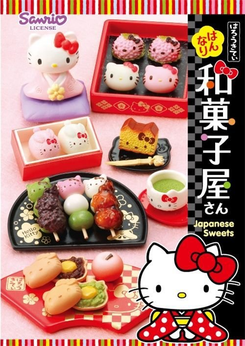 Re-Ment - Sanrio Hello Kitty Japanese Sweet Shop